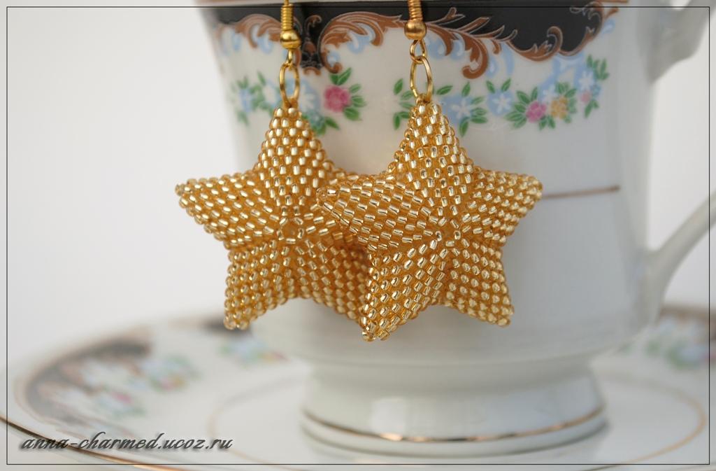 Золотистые серьги звезды из мелкого